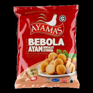 Ayamas Breaded Chic Meatballs