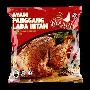 Ayamas Pepper Roaster